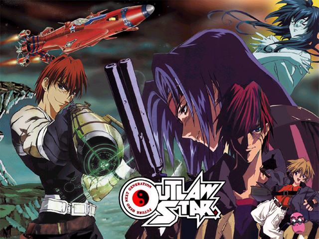 OUTLAW_STAR_BANNER