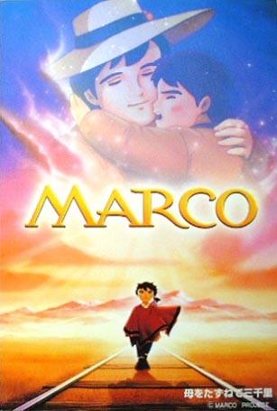 Maruko - Haha o tazunete sanzenri - Marco - Dagli Appennini alle Ande