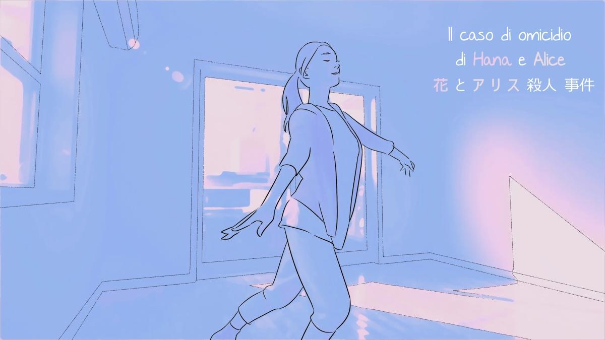 Hana to Alice - Satsujin Jiken - LOGO