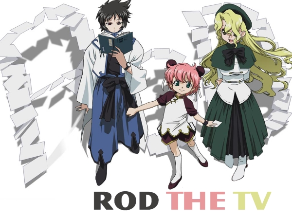 ROD The TV - SITO - LOGO - SMALL