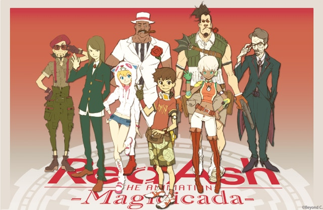 Red Ash - Magicicada / Gearworld - POSTER